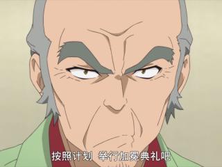樱花任务门田丑松初代国王桌面壁纸