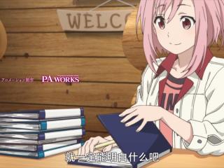 樱花任务可爱少女木春由乃桌面壁纸