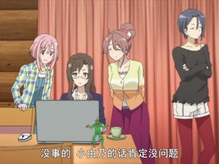 樱花任务四人努力工作桌面壁纸
