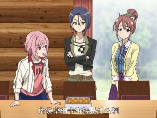 樱花任务卖烤饼的三个人桌面壁纸