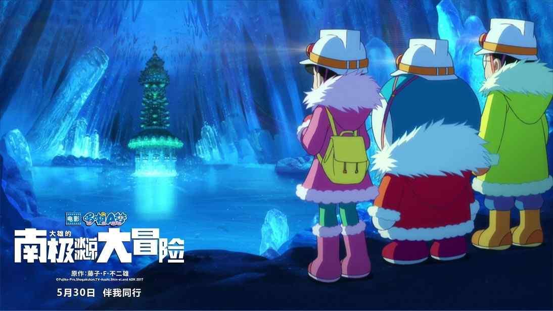 哆啦A梦南极大冒险之剧照图片
