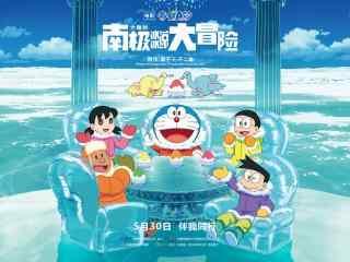 哆啦A梦南极大冒险之夏日冰凉海报壁纸