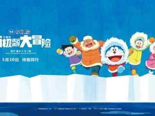 哆啦A梦南极大冒险之电影海报壁纸