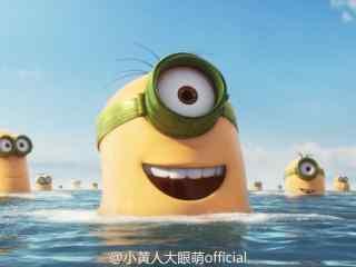 电影神偷奶爸3海上的小黄人剧照图片