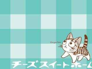 甜甜私房猫简约可爱小起 桌面壁纸
