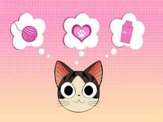 甜甜私房猫幻想好吃的小起图片