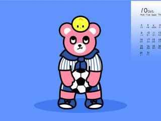 2017年10月日历可爱卡通小熊壁纸