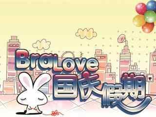 十一国庆节可爱小白兔桌面壁纸