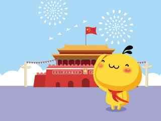 十一国庆节小黄鸡桌面壁纸