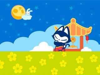 中秋节之可爱猫咪桌面壁纸