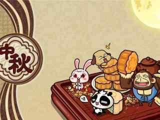 中秋节之吃月饼可