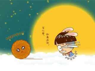 中秋节之月饼逃跑