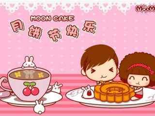 中秋节之月饼可爱图片壁纸