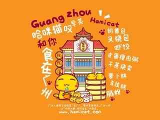 动漫高清壁纸哈咪猫玩转广州可爱手绘风
