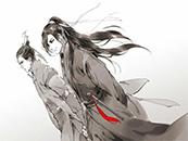 魔道祖師水墨風精美插畫高清壁紙