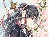 魔道祖師魏無羨瀟灑帥氣圖片(pian)動漫壁紙(zhi)