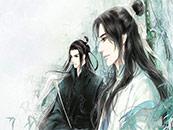 魔道祖師唯(wei)美同(tong)人高清壁紙(zhi)