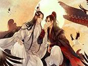 魔(mo)道祖師同(tong)人手繪插畫(hua)高清壁紙(zhi)