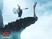 精灵旅社3q版范海辛和德古拉伯爵剧照图片