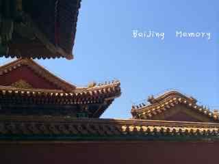 蓝天下的北京故宫