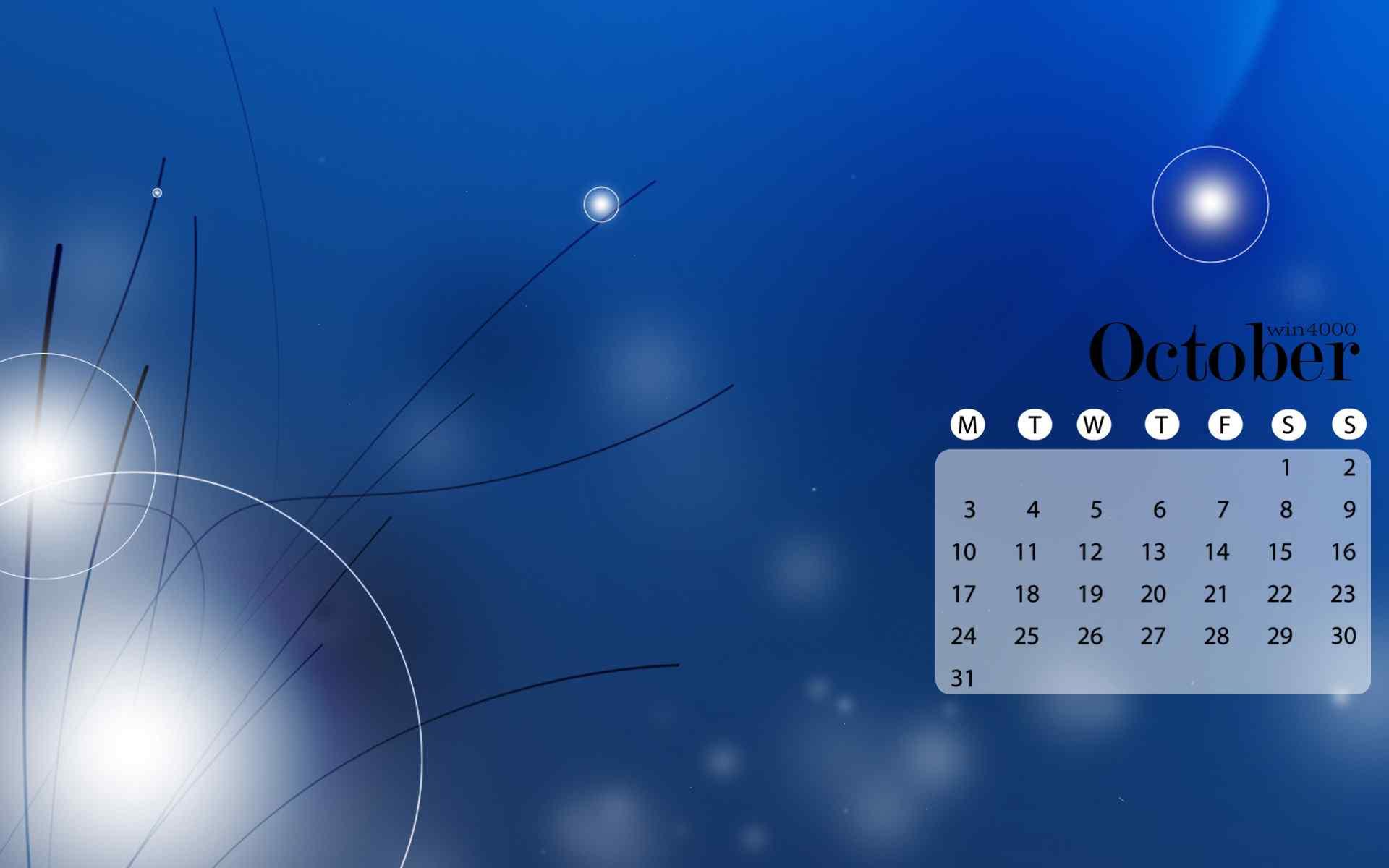 2016年10月日历创意炫彩背景艺术设计高清壁纸