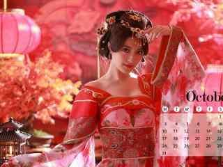 2016年10月日历古风古典红色性感美女电