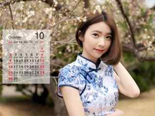 2016年10月日历清纯邻家女孩刘子涵旗袍