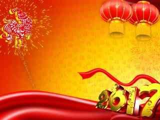 红色喜庆2017年新年图片高清壁纸