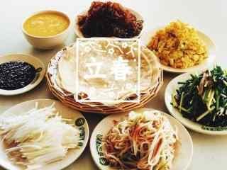 立春节气特色传统美食图片桌面壁纸
