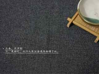 立春节气壁纸之特色陶制小碗图片