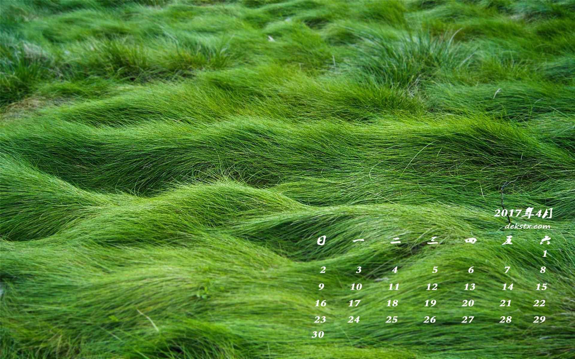 2017年4月日历绿色清新护眼壁纸