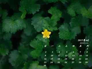 2017年4月日历绿