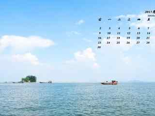 2017年4月日历小清新洞庭湖风景壁纸