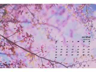 2017年4月日历文