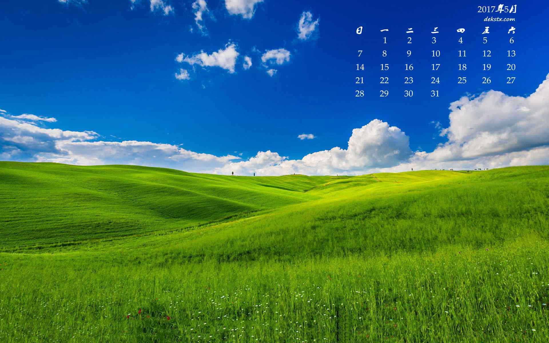 2017年5月绿色风景护眼高清日历壁纸