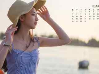 2017年5月清纯美女日历壁纸