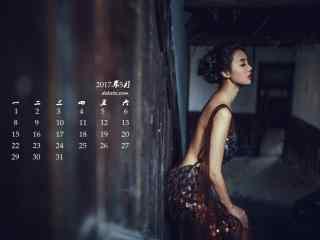 2017年5月裸背性感美女写真日历壁纸