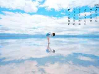 2017年5月蓝色天