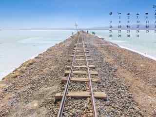 2017年5月铁路上