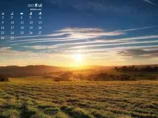 2017年5月唯美的草原与蓝天日历壁纸