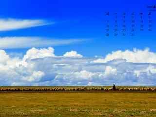 2017年5月唯美草原与天空日历壁纸
