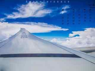 2017年5月飞机上的天空日历壁纸