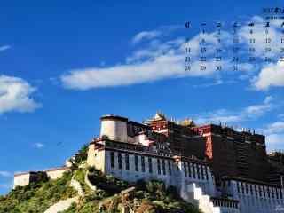 2017年5月唯美的西藏天空日历壁纸