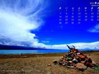 2017年5月蔚蓝的天空日历壁纸