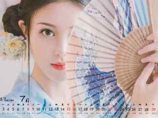 2017年7月日历和服美女壁纸