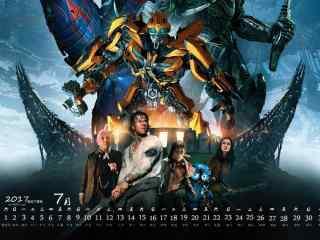 2017年7月日历变形金刚5最后的骑士剧照壁纸