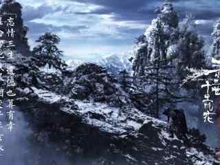 电影三生三世十里桃花美丽的风景壁纸