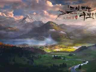 电影三生三世十里桃花美丽的风景图片