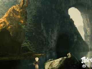 鲛珠传酷炫的风景图片壁纸