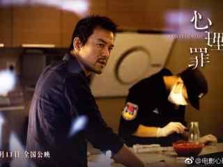 电影心理罪廖凡桌面壁纸